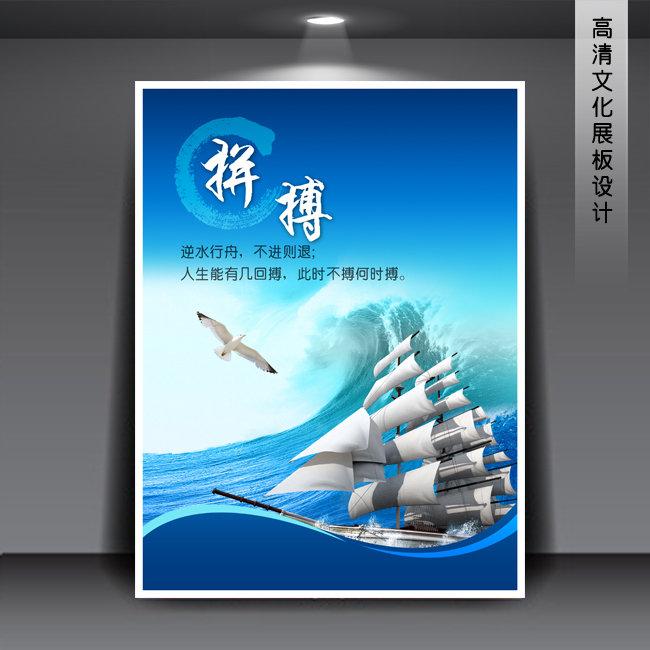 www.fz173.com_冲刺年底销售的口号。