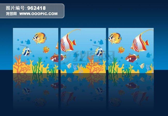 海底世界无框画模板下载(图片编号:962418)