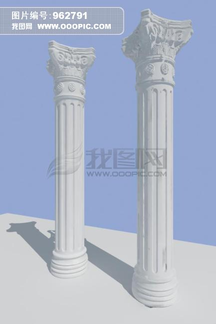欧式-罗马柱模板下载(图片编号:962791)