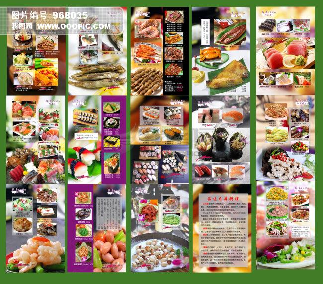 菜单|菜谱设计 > 韩国料理菜谱设计模板