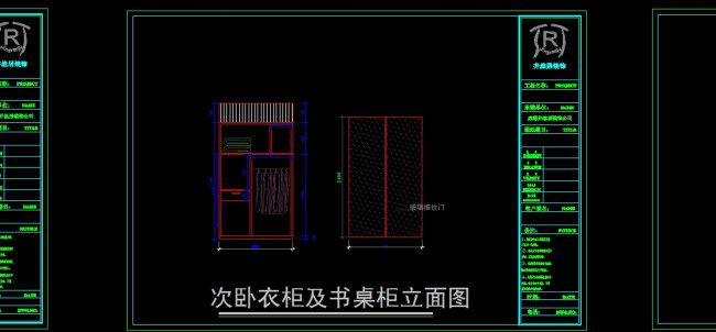 衣柜cad图模板下载 衣柜cad图图片下载