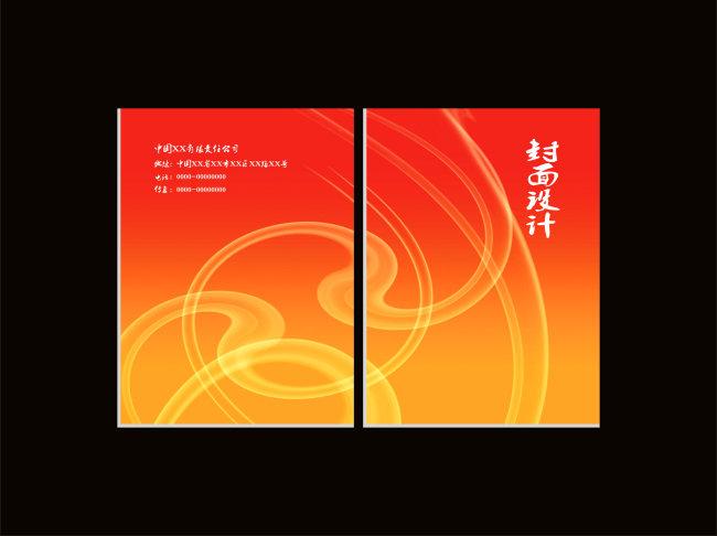 中国风画册 科技画册封面 封面设计模板