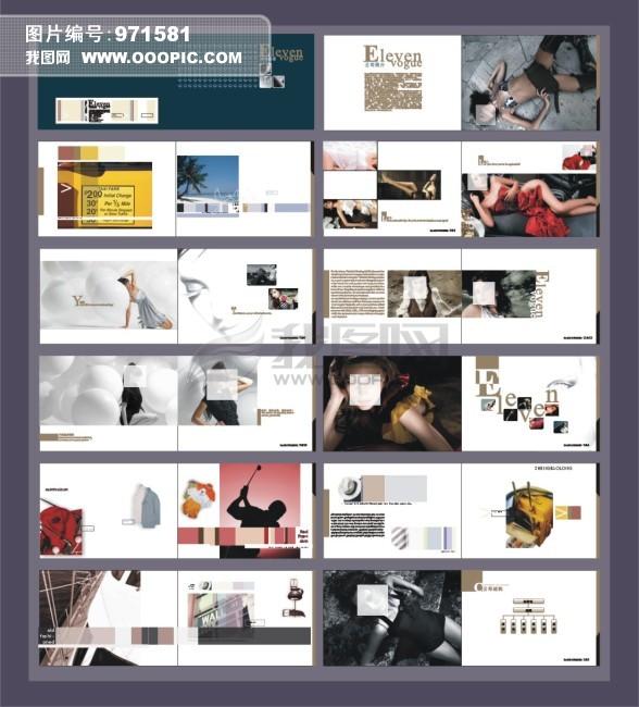 产品画册 书刊排版设计 书本 画册折页排版设计 产品画册设计模板素材