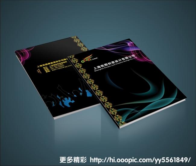 版式 招商画册 招商画册设计 招商手册封面 机械画册 公司宣传册 运输