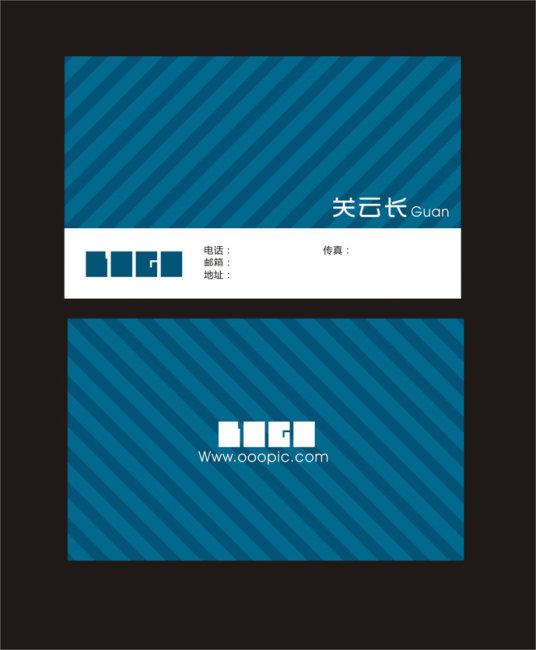 简洁商业名片模板下载(图片编号:983327)_商业服务_卡
