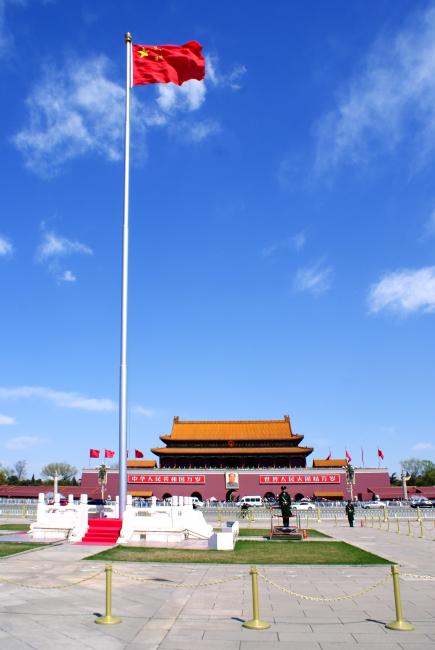 北京天安门广场升国旗