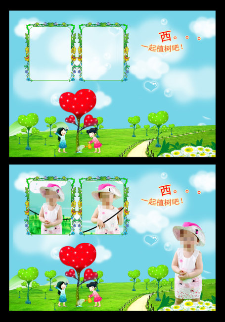 小孩 儿童 宝宝 卡通宝宝 卡通人物 云 白云 星星 星光 光点 植树图片
