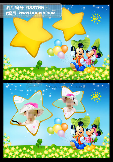 卡通 花纹边框 相册边框 相册花框 写真模板 小孩 儿童 宝宝 卡通动物