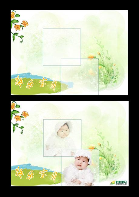 儿童相册模板图片下载 相册儿童相册儿童相册模板儿童电子相册模板