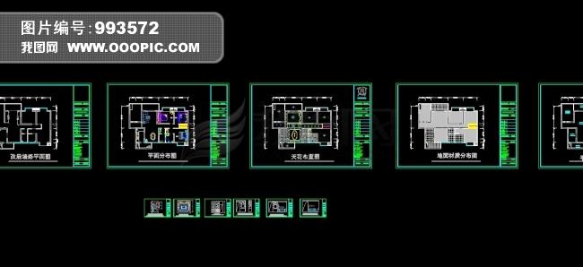 室内设计 平面图 电脑桌书柜 电视背景墙 鞋柜博古架立面图 餐厅立面