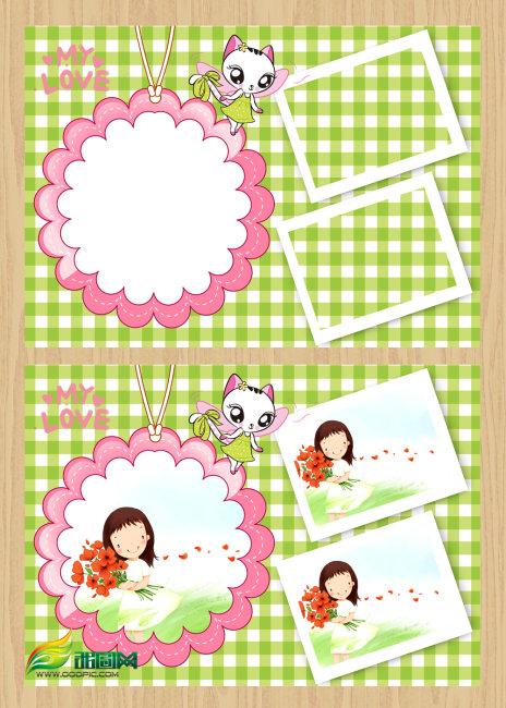 韩式清新儿童相册模板