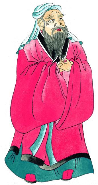 古圣先贤 插画 中国艺术 国画 人物 手绘 古代 书贤者 读书人 为官者