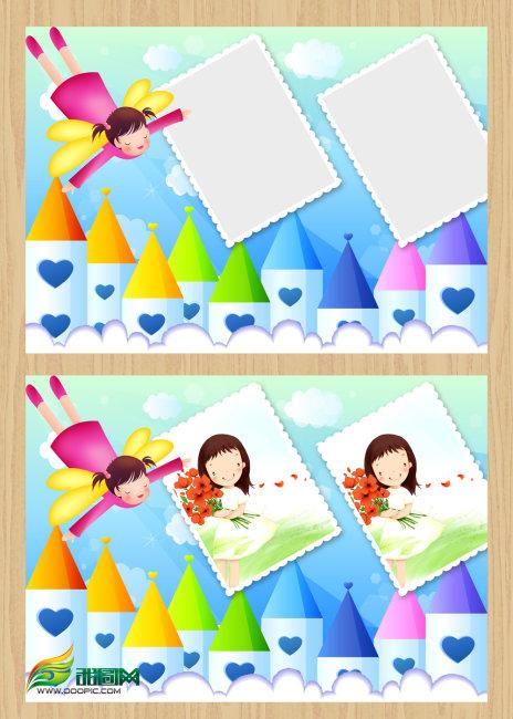 童话城堡儿童相册模板