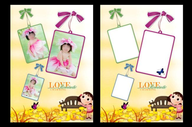 儿童台历模板 台历模板 卡通 花纹边框 相册边框 相册花框 写真模板