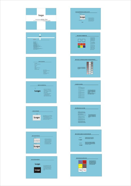 医院类vi设计手册基础系统模板下载 医院类vi设计手册基础系统图片