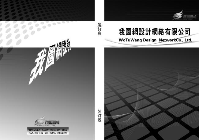 封面设计黑白稿