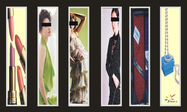 平面设计 海报设计 海报设计|夏季海报 > 服装超市pop海报  找相似 下