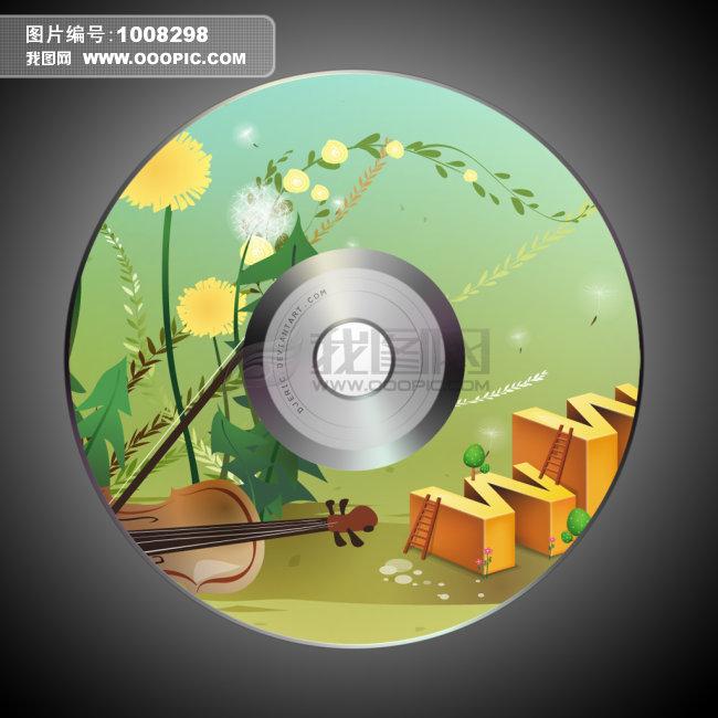 科技类光盘封面模板下载