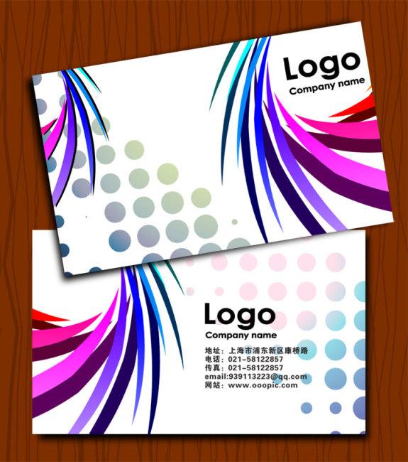 印刷名片背景 印刷厂名片