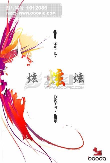 清明节宣传画手绘