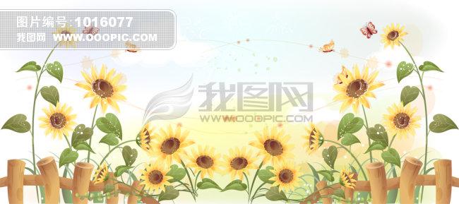 连续壁纸 室内装修背景 墙面背景 墙面壁纸 向日葵 栅栏 蝴蝶 叶子