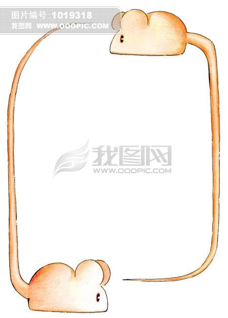 创意边框图片下载 留白 老鼠 橙色 长尾巴 边框 动物 两只 可爱 创意