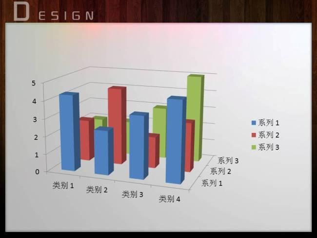 数据对比表格ppt模板下载 数据对比表格ppt图片下载 数据ppt