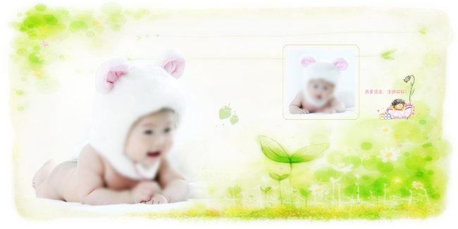 韩版式儿童模板3模板下载 韩版式儿童模板3图片下载 韩版儿童模板设计