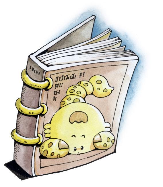 动漫 漫画 星座 天蝎座 蝎子 书本 书籍 竖图 留白 彩色图片