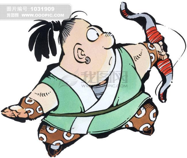 卡通头像男 胖子