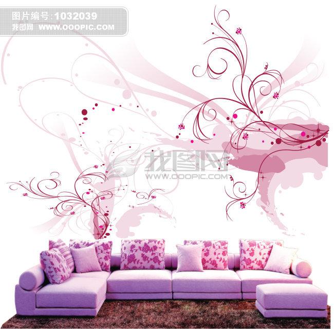 客厅壁纸图片下载