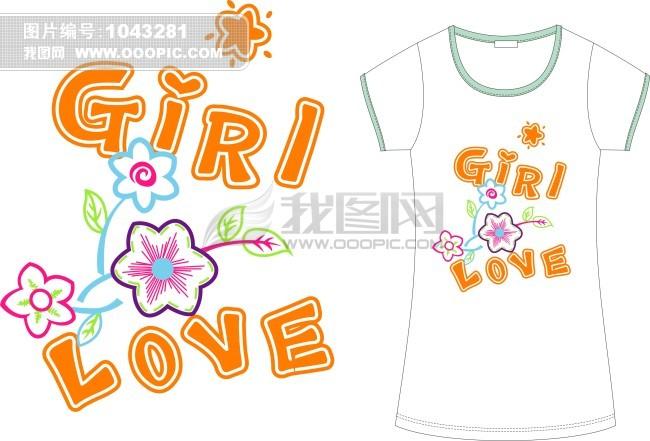t恤图案设计模板下载(图片编号:1043281)