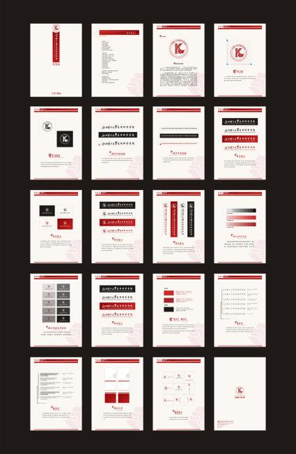 VI模板模板下载 1043385 vi模板 设计 促销 宣传广告