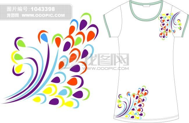 t恤图案设计模板下载(图片编号:1043398)