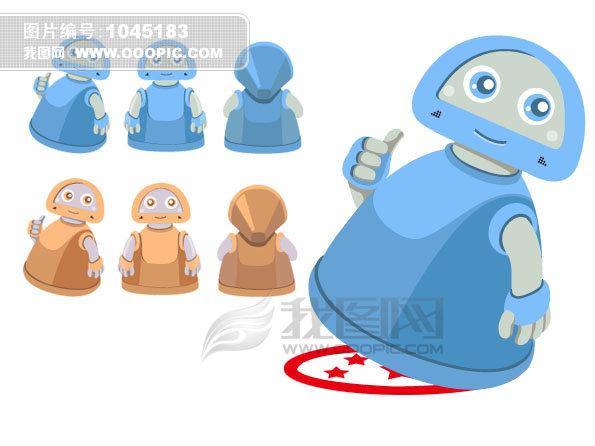 卡通印章机器人