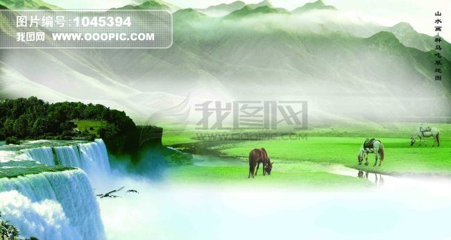 山水风景图模板下载(图片编号:1045394)