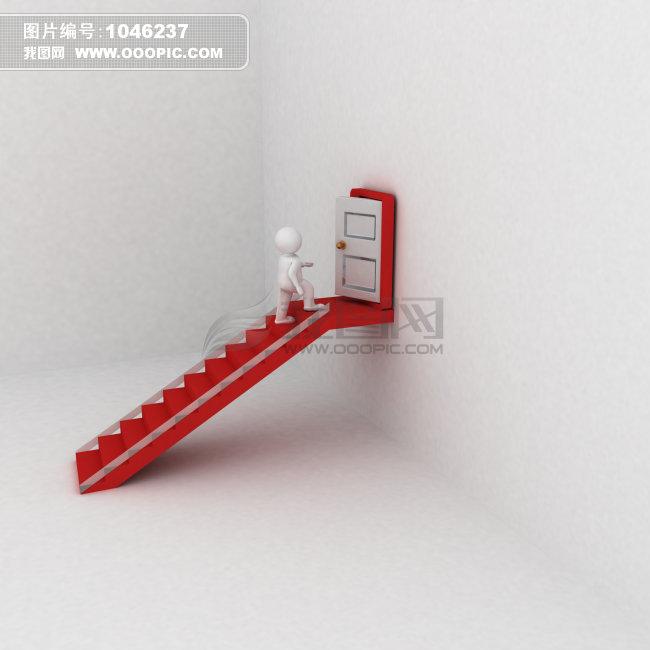 3d小人 阶梯模板下载(图片编号:1046237)图片
