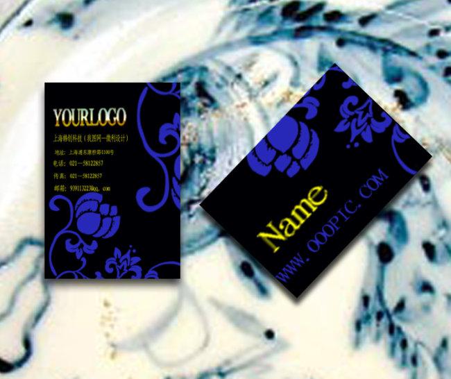 黑色 图片素材 模板/黑色古典青花瓷花纹图片素材名片模板下载