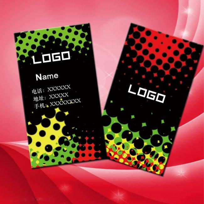 个性网格印刷名片模板下载(图片编号:1052413)_文印