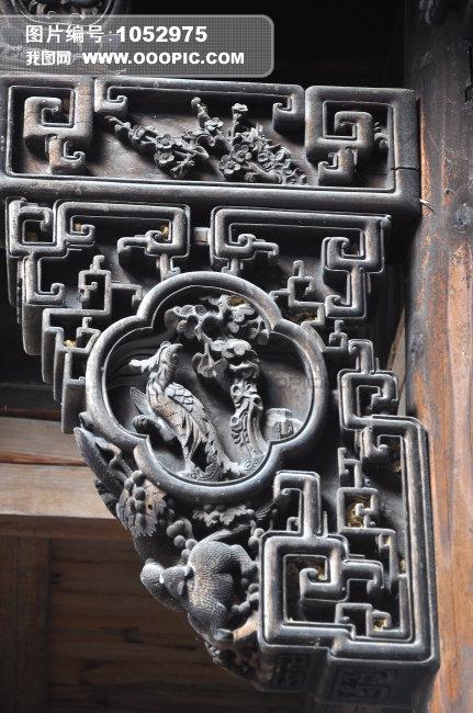 民间雕花图片下载 民间雕花 木雕 雕花 刻画 雕刻 艺人 木工 老房子