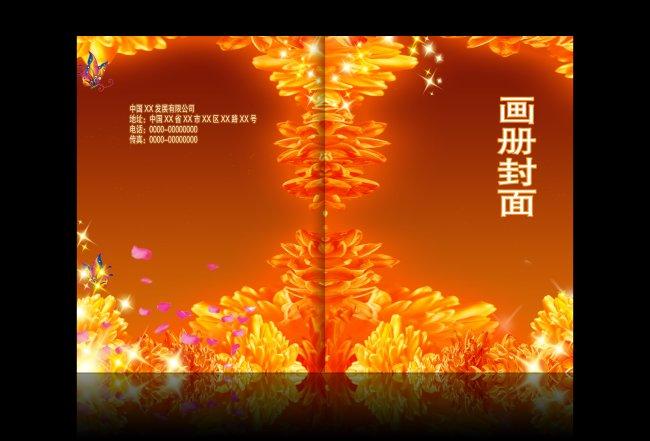 红色鲜花画册封面