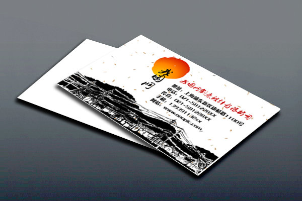 【psd】中国风名片模板