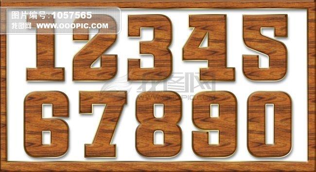 二款木材质感数字模板
