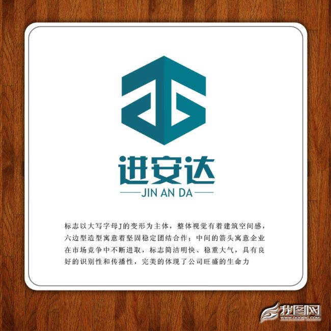 建筑工程标志模板下载