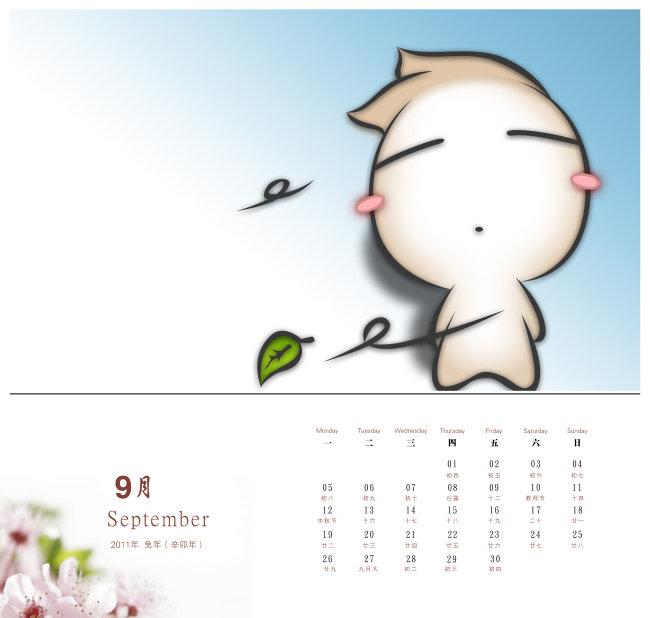 2011年洋葱头可爱动漫日历之北风吹