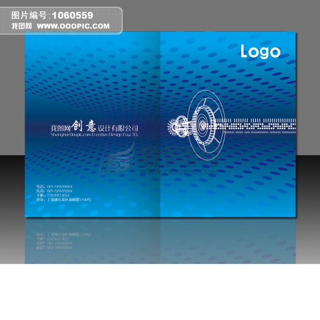 [ai]蓝色工程科技机械画册封面模板设计下载