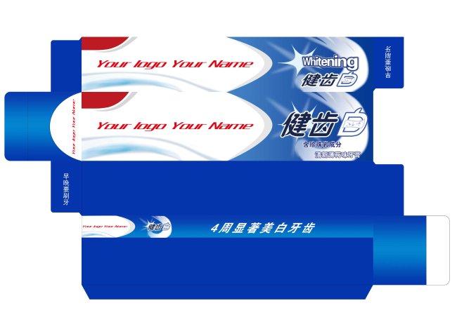 牙膏包装展开图