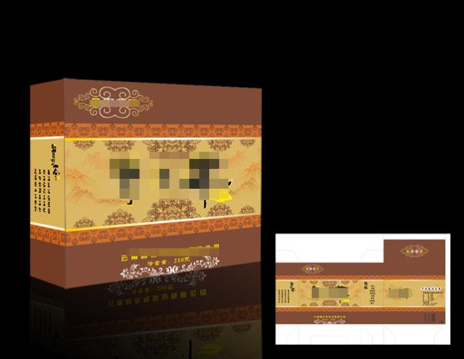 高档茶叶包装盒设计