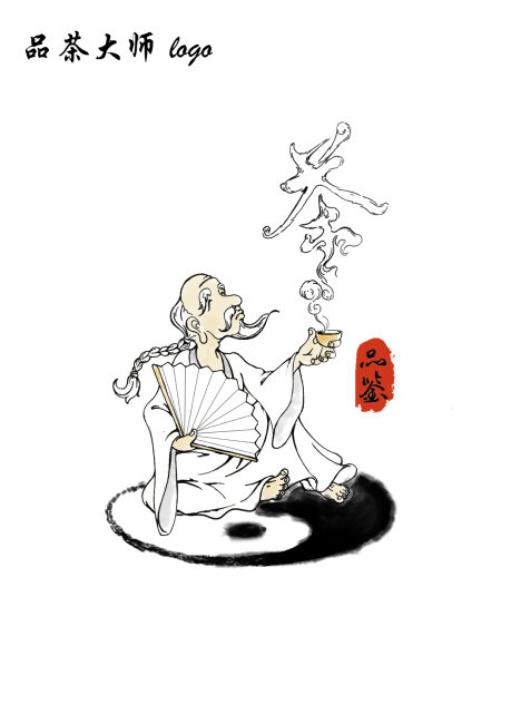 茶叶的手绘漫画图