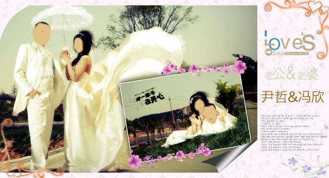 浪漫婚纱背景模板